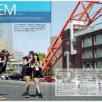 ラジオ日本主催、菊地亜美「1ami9LIVE!」の公式パンフレット制作