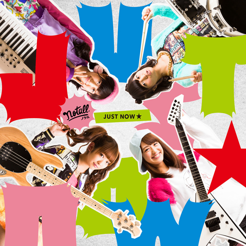 notall「JUST NOW☆」ジャケット