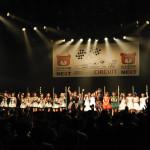 ラジオ日本の番組パーソナリティーが大集合!! 赤坂BLITZで異色のコラボライブ開催