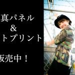 ナディア・マコネチ(閃光ロードショー)のサイン入りA3サイズ写真パネル&A4サイズフォトプリント販売