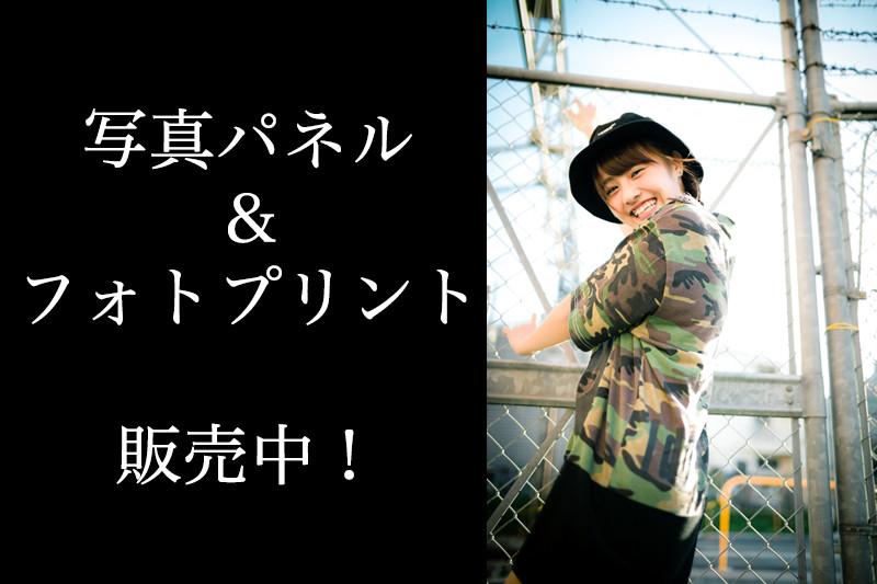 maiishimakoto_eyecatch