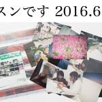根岸愛(PASSPO☆) 写スンです 2016.6.14