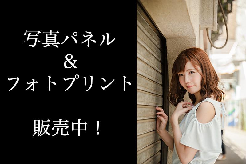kamiki_panel