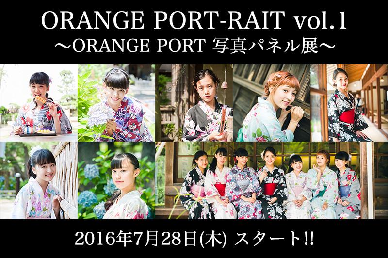 orange_banner