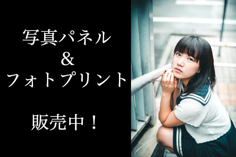 shioka_eyecatch