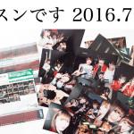 荒川優那(アキシブproject) 写スンです 2016.7.14