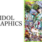 KONISHI AYU in IDOL GRAPHICS