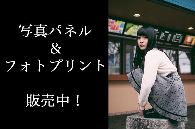 販売アイコン_01