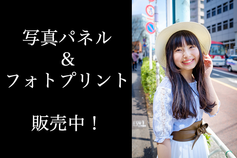 miura_catch