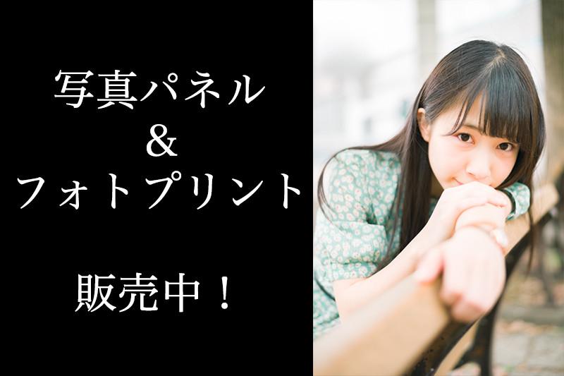 asakuraai_eyecatch