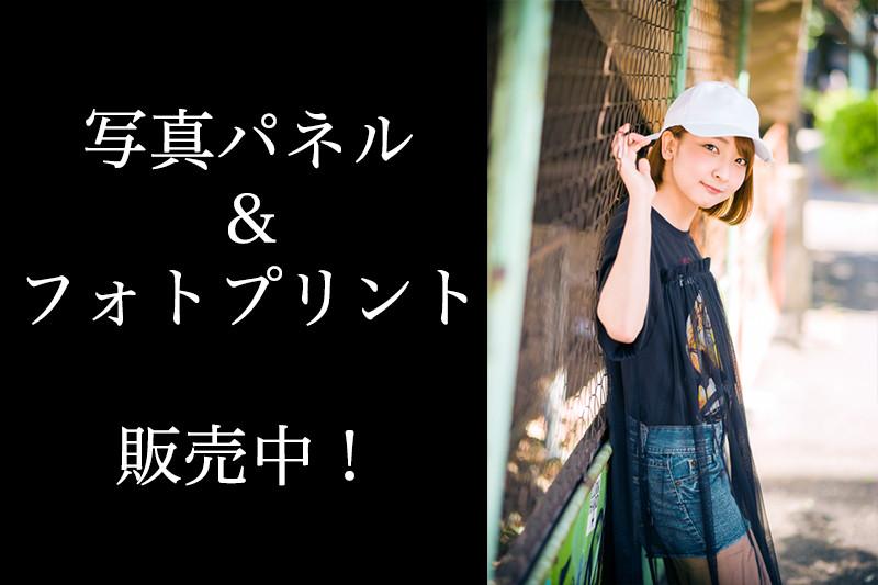 inoueyuki_eyecatch