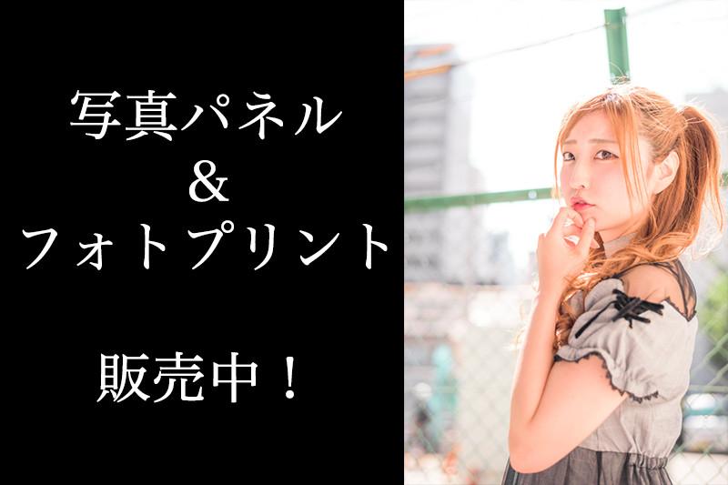 sakuraiyui_eyecatch