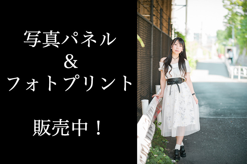 yamadanatsumi_eyecatch