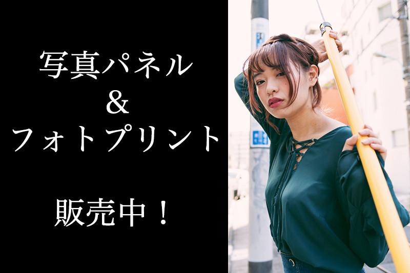 banzai_catch