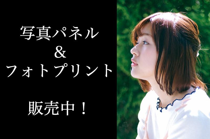 su-min_catch