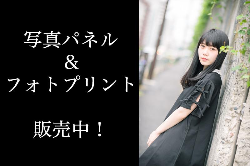 yukimurarika_eyecatch