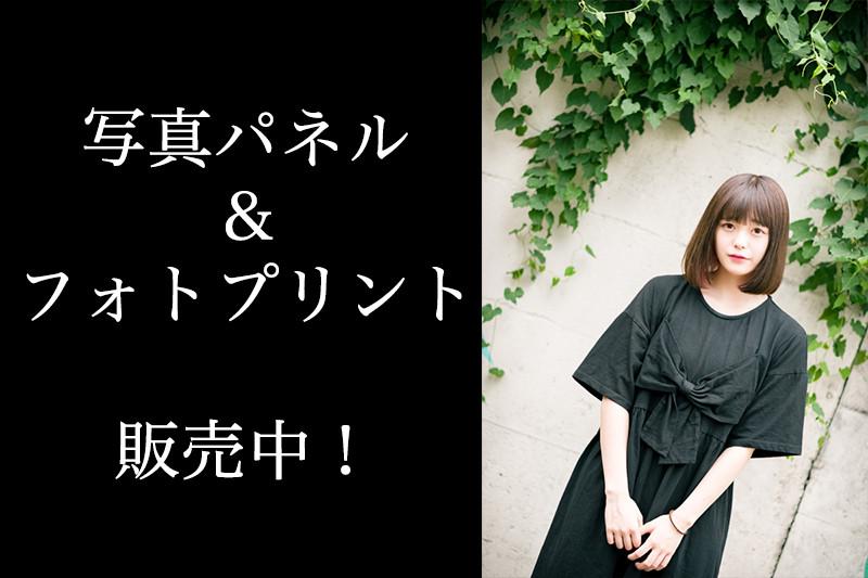 mitsukinana_eyecatch