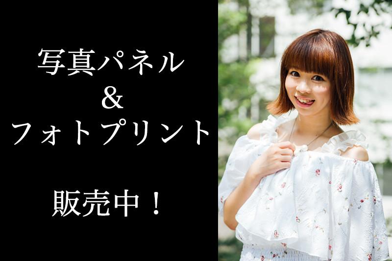 haruna_catch