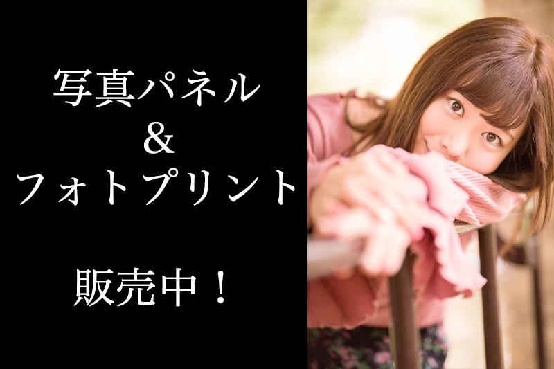 someyamisaki_eyecatch