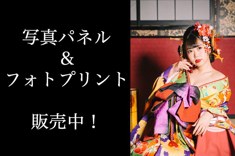 asakurahinako_eyecatch
