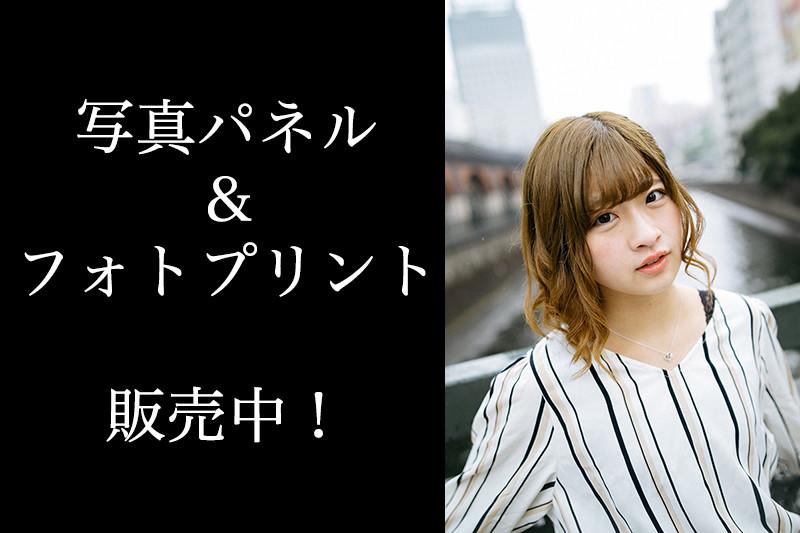 matsuwaki_catch