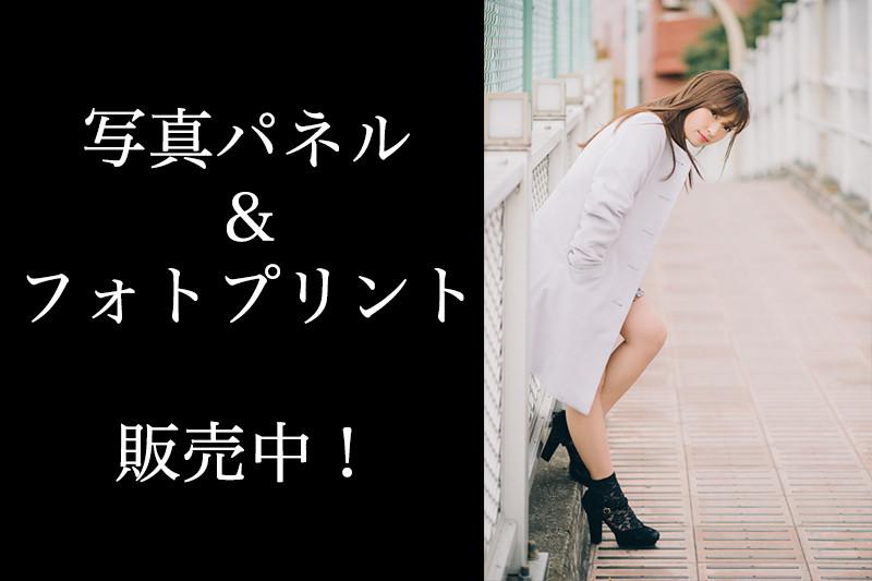 sasakimari_eyecatch