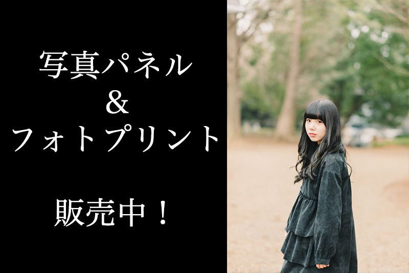 tachibanaharuka_eyecatch