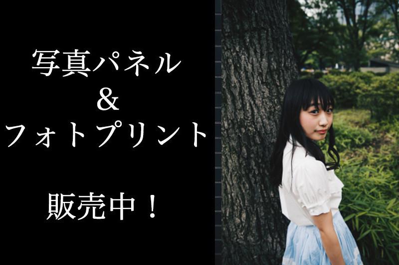 sakasita_kokuchi
