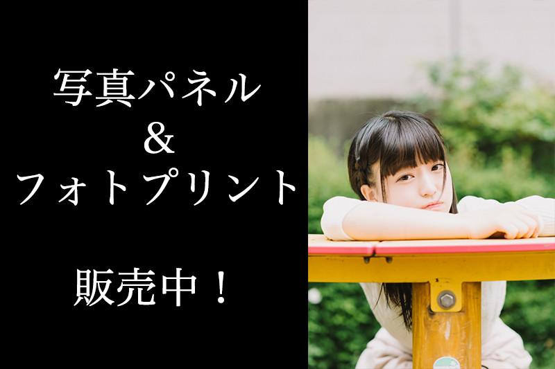 uekimoko_eyecatch