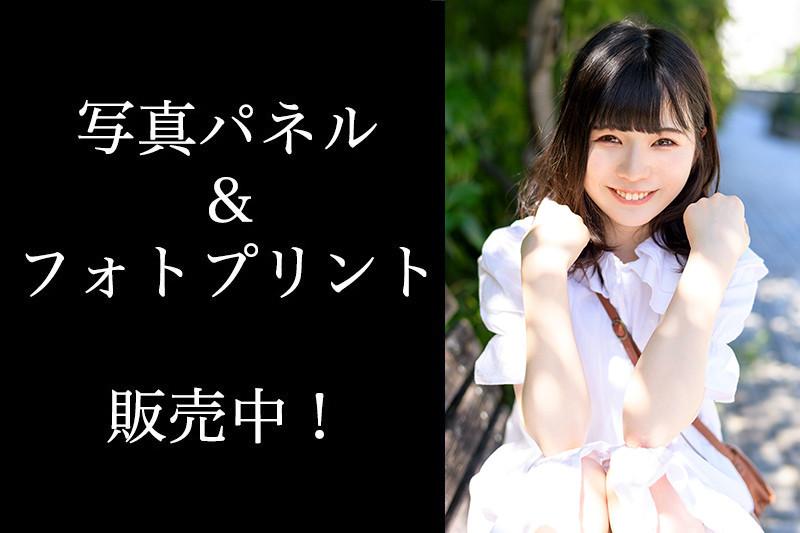 yuri_hanbai