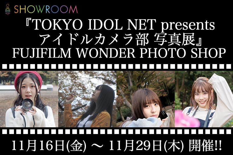 20181116_wonder_catch