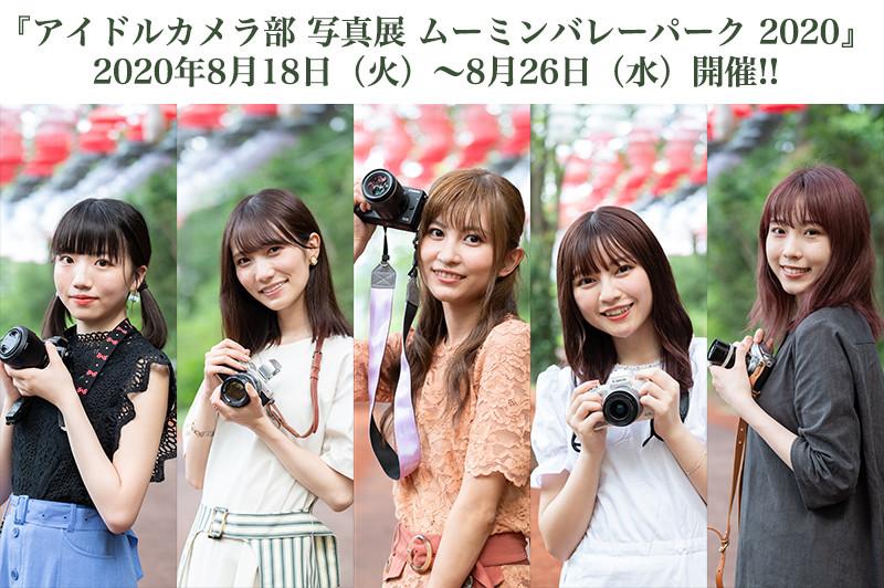 camerabu_icon