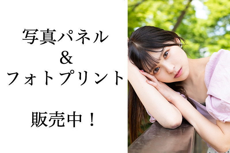 販売用画像01